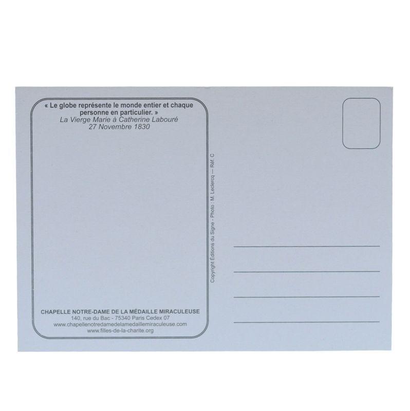 画像2: 《奇跡のメダイ教会》不思議のメダイのポストカード【普通郵便、宅急便コンパクト、宅急便可】